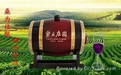紫云庄园-3升橡木桶 16°