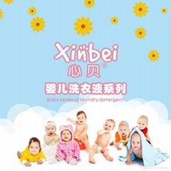 婴儿衣物深层除菌洗衣液