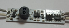 IR Sensor swtich for alu