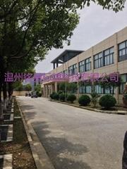 溫州銘展標牌科技有限公司