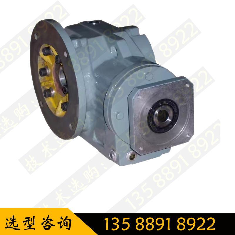 PAF060伺服電機精密齒輪減速機  4