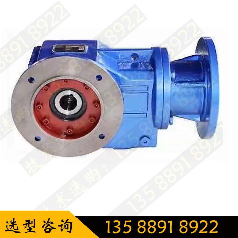 PAF060伺服電機精密齒輪減速機  2