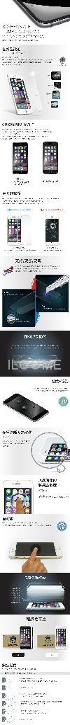 iloome iphone 6  5.5寸 白色 真正9H优质 钢化玻璃保护膜 5