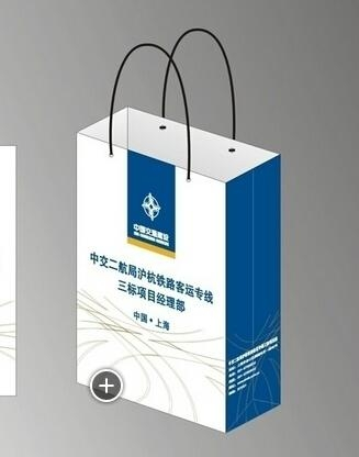 2015 New Cheap Paper Bag Printing Service 3