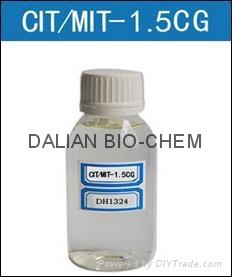 isothiazolinone CMIT MIT 1.5% used in waterborne polymers preservative 1