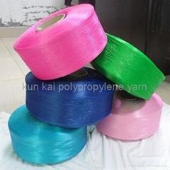100% polypropylene yarn,pp fabric
