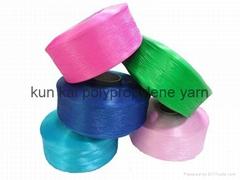 polypropylene yarn black