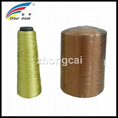 polyester embroiery thread