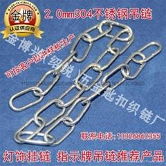 不锈钢灯具吊链2.0mm