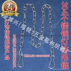 應急燈吊鏈不鏽鋼304