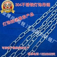 广告牌挂链指示牌吊链招牌不锈钢吊链