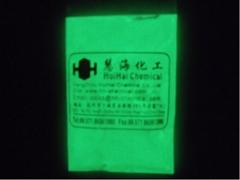 长余辉黄绿光夜光粉