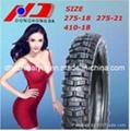 SASO Certificate Durable  Motorcycle Tyre 275-17 1
