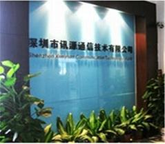 Shenzhen GuangYuanTianChen Technology Co., Ltd