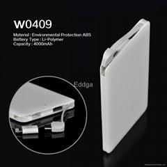 Slim Cable Portable Batt