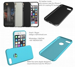 iPhone 7 Case Series PU Leather Inside Slim Armour Bumper Case with UV Coating