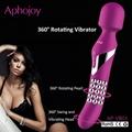 Roating Head Japanese AV Wand Massager G-Spot Clitoris Vibrator for Women