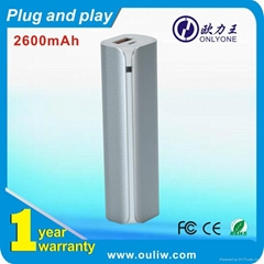 Mini size 2600mAh Portable  power bank