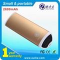 Small cute  2600mAh Portable power bank