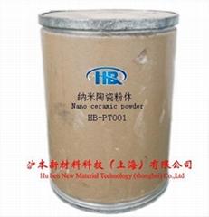 纳米陶瓷粉体 HB-PT001