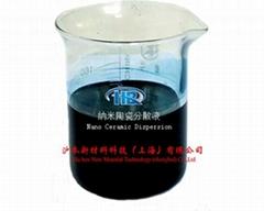 纳米陶瓷分散液
