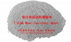四针状氧化锌晶须耐磨剂 HB-PZ002