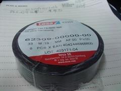 TESA62309線束膠帶