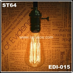 Antique Decorative Edison Light Bulb