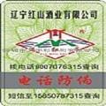 深圳龙岗优质贴纸标签