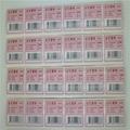 深圳不干胶标签食品标签贴纸印刷 2
