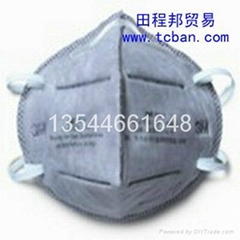3M9042A活性碳口罩防尘口罩