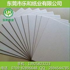双灰纸板1550g包装纸专用