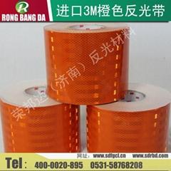 正品3M橙色反光帶
