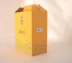 Storage paper box