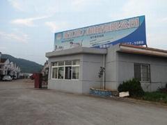 ZHEJIANG ZHUJI CHEN CHENG MECHANICAL AND ELECTRIAL PRODUCTS CO.,LTD.