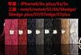 MK Michael Kors good quality phone case