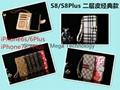Designer wallet LV cardslot soft TPU