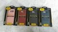 Ott Symmetry bi-color sleek protection phone case cover for Samsung S8 S8 plus