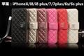 Rhomboids PU Leather Flip wallet phone