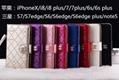 Brand Iphone 6 6plus 7 7p shiny PU