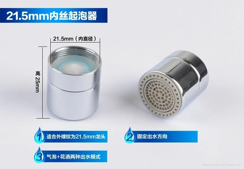 parts of a faucet aerator. Dual function Water saving aerator faucet sanitany accesaries parts  tap 1