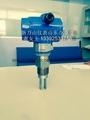 化工设备专业音叉在线密度计