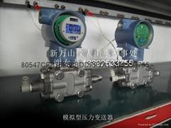 电容差式式压力变送器