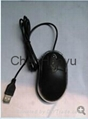 Small cut in the lowest photoelectric mouse/keyboard, practical laptop/desktop c 3