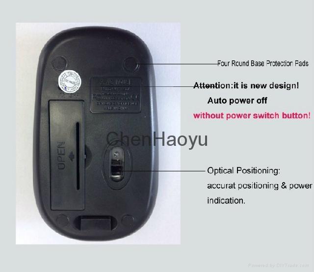 超薄2.4G無線鼠標 5