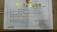 Shenzhen Chenhaoyu electronic technology Co.,Ltd