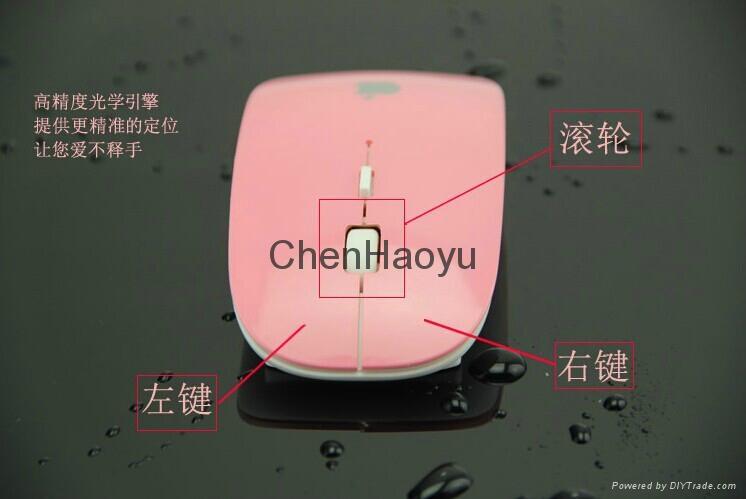 2.4G無線蘋果鼠標 3