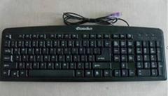 USB Waterproof keyboard