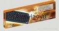 USB Waterproof keyboard 2