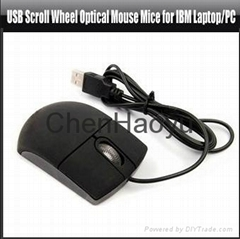 Scroll Mouse for IBM